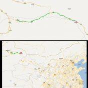 Chiny, z Zachodu na Wschód. Część trzecia
